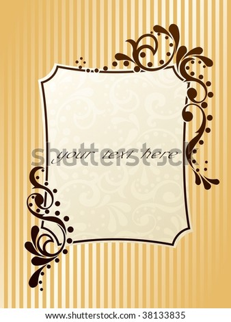 Rectangular vintage sepia frame (vector); a JPG version is also available - stock vector