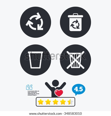 Recycle bin icons. Reuse or reduce symbols. Trash can and recycling signs. Star vote ranking. Client like and think bubble. Quotes with message. - stock vector