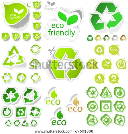 Recycle Symbol Save Energy Icon Green Stock Vector Hd Royalty Free