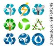 Recycling Symbols Set - stock vector