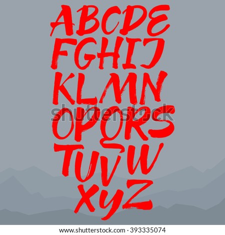 Red alphabet. Set of  letters isolated on white. - stock vector
