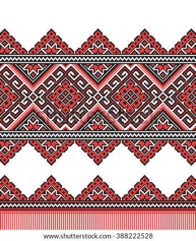 red and black embroidered good like old handmade cross-stitch ethnic Ukraine pattern. Ukrainian towel with ornament, rushnyk called, in vector - stock vector