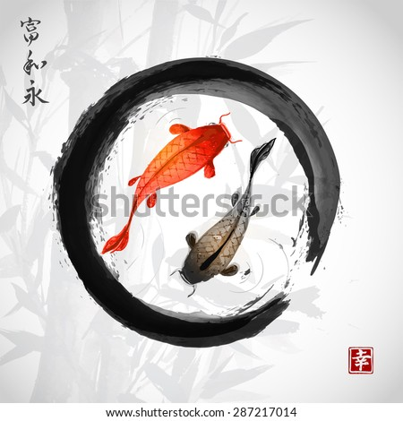 "Red and black koi carps in black zen circle hand drawn in traditional Japanese style sumi-e. Background with bamboo trees. Contains hieroglyphs ""happiness"" (stamp), ""wealth"", ""harmony"", ""eternity"". - stock vector"