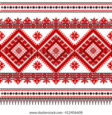 red and black ukrainian cross stitch embroidery. national ethnic ornament - stock vector