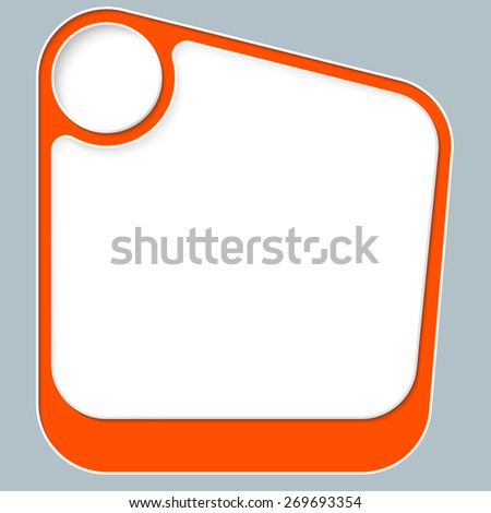 Red box for your text with white frame - stock vector