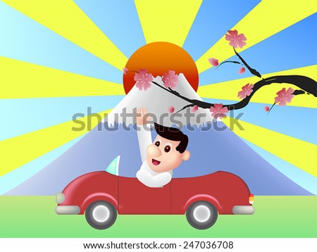 Red car in front of Fuji mountain with big red sun - stock vector