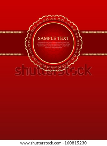 Red chinese new year banner with space for your greeting text - stock vector