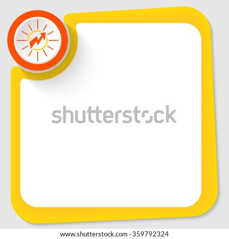 Red circle with energy icon and yellow frame for your text - stock vector