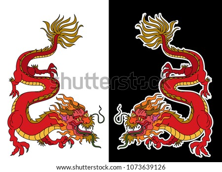 Red Dragon Isolate On White Background Stock Vector 2018
