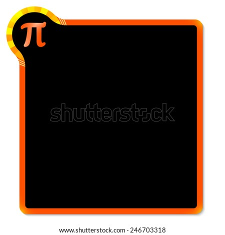 red frame with yellow corner and pi symbol - stock vector