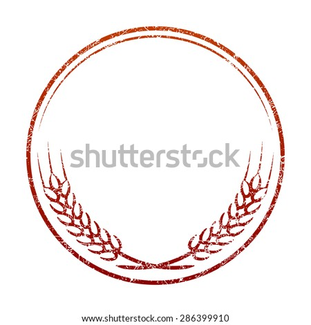 Blank Red Business Stamp Seal Isolated Stock Illustration 65559508 ...