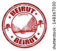 Red grunge rubber stamp with the name of Beirut city the capital of Lebanon - stock vector