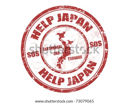 Red grunge rubber stamp with the text help Japan written inside the stamp, vector illustration - stock vector