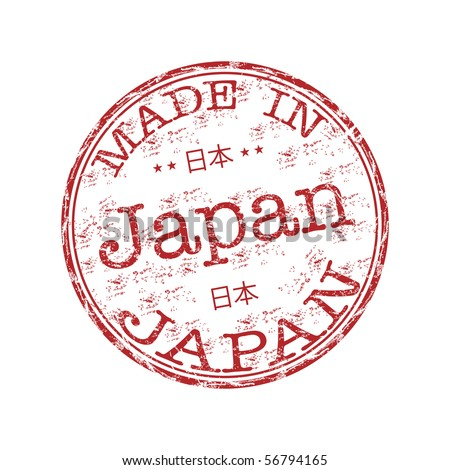 Red grunge rubber stamp with the text made in Japan written inside the stamp - stock vector