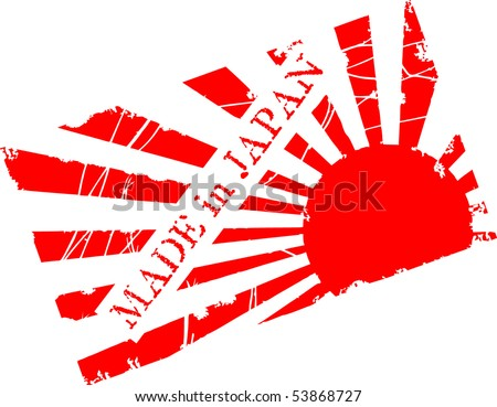Red grunge stamp with words Made in Japan and rising sun flag - stock vector