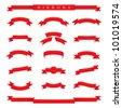 красные ленточки - Cтоковый вектор #42455047. красные ленточки - Стоковая иллюстрация...