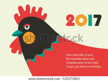 Red Rooster 2017 New Year poster with noise textures in 1980's style