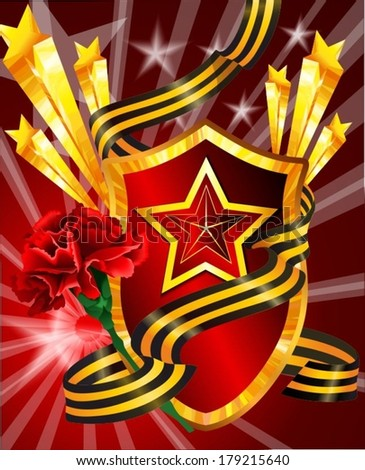 Red shield with St. George ribbon - stock vector