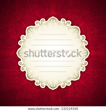 Red template with white label. Vintage design. Indian motif. Luxury design template. Border frame design. Vector layout. - stock vector
