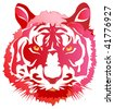 Red tiger - stock photo