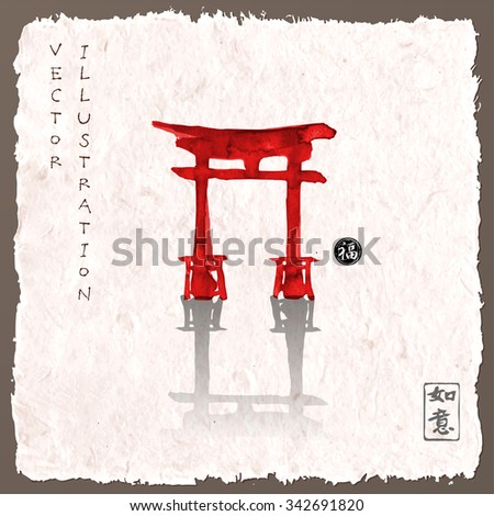 Red torii gates in water. Traditional Japanese ink painting sumi-e. Vector illustration. Contains hieroglyphs - luck, freedom, nature - stock vector