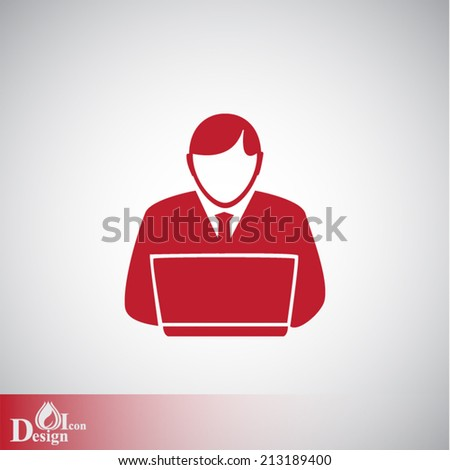 red web icon on a gray background - stock vector