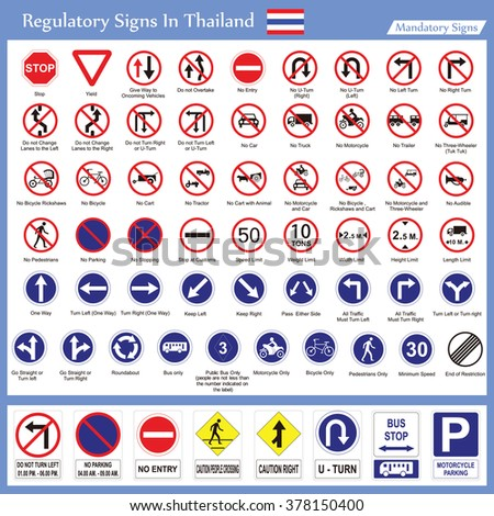 Regulatory Signs Thailand Mandatory Signs Vector Stock. Nutrition For Bipolar Disorder. Fred Natural Spring Water Viruses And Spyware. Pacific Employers Insurance Company. Laparoscopic Assisted Vaginal Hysterectomy Recovery. Dropped Hard Drive Data Recovery. What Is The Best Face Cream For Age Spots. Best Leukemia Treatment Centers. Photography Site Templates Usmle Forum Step 3