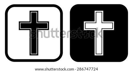 Religion cross icon - stock vector