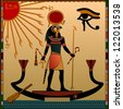 Religion of Ancient Egypt. The gods of ancient Egypt - Aten and Ra. Ra in the solar bark. - stock photo