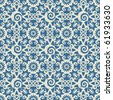 repeating blue textile design - stock vector