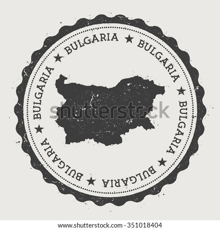 Republic of Bulgaria. Hipster round rubber stamp with Bulgaria map. Vintage passport stamp with circular text and stars, vector illustration - stock vector