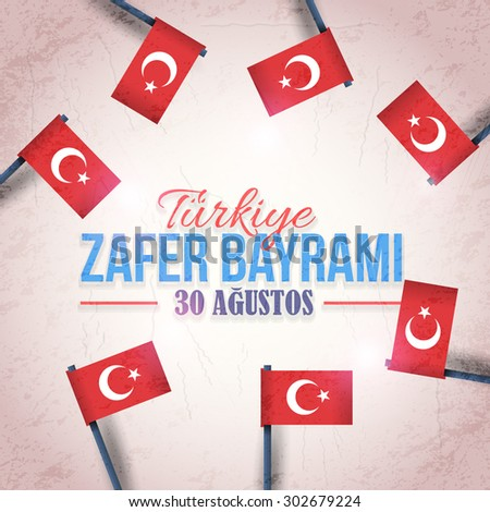 """Republic of Turkey Flags, National Celebration Card, Background, Badge, Banner or Poster Vector Design - English """"August 30, Victory Day""""  - stock vector"""