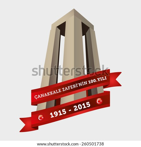 Republic of Turkey National Celebration Badge, Canakkale Victory Monument and Turkish Flag Symbols - English: The 100th Anniversary of Canakkale Victory 1915-2015 - stock vector