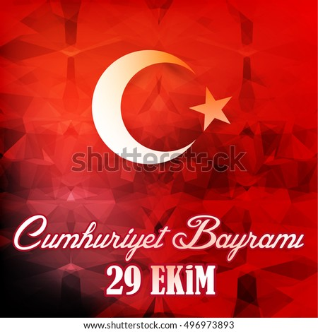 "Republic of Turkey National Celebration Emblem, Card, Background, Badges - English ""October 29, Republic Day"""