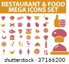 restaurant & food icons. vector - stock vector