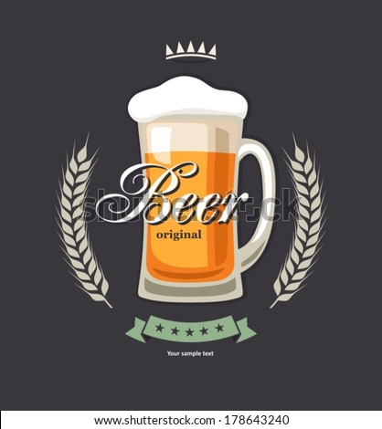 Retro beer vector poster. - stock vector