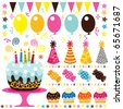 Retro Birthday Party Elements - stock vector