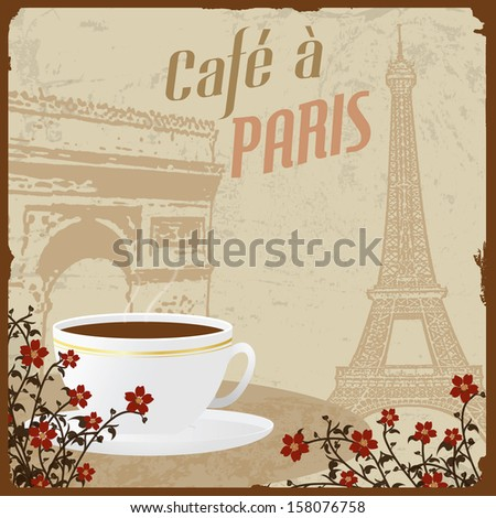 Retro French coffee vintage grunge poster, vector  illustration - stock vector