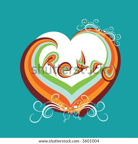 retro heart with flower, rainbow and butterfly - stock vector