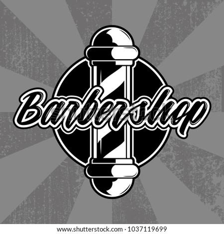 Retro Hipster Stylish Vintage Custom Graphic Design Engraving Logo Icon Barber Shop Saloon Black White Signboard