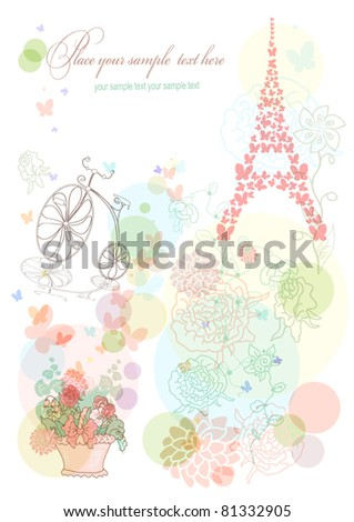 Retro illustration. Eiffel tower, old bicycle ,many flowers in a basket  and butterflies. - stock vector