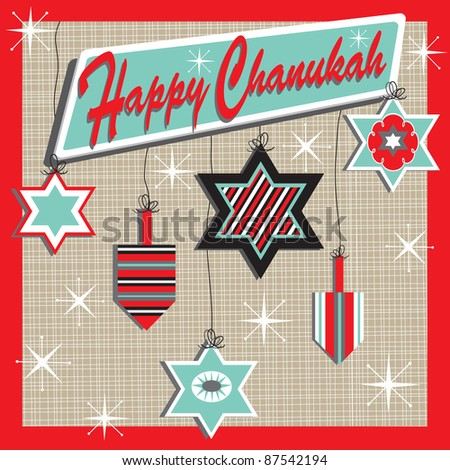 Retro inspired Chanukah Card with jewish ornaments
