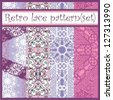 Retro lace  pattern (set) - stock vector