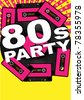 Retro Party Background - Vinyl Record, Audio Tapes and 80s Party Sign - stock vector