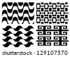 Retro seamless black and white pattern set vector. - stock vector