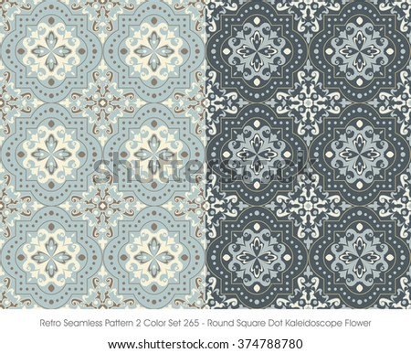 Retro Seamless Pattern 2 Color Set_265 Round Square Dot Kaleidoscope Flower  - stock vector