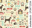 Retro seamless vector pattern of dog icons. Endless texture can be used for printing onto fabric, web page background and paper or invitation. Doggy style. Retro colors. - stock