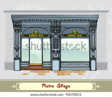 retro shop in color - stock vector