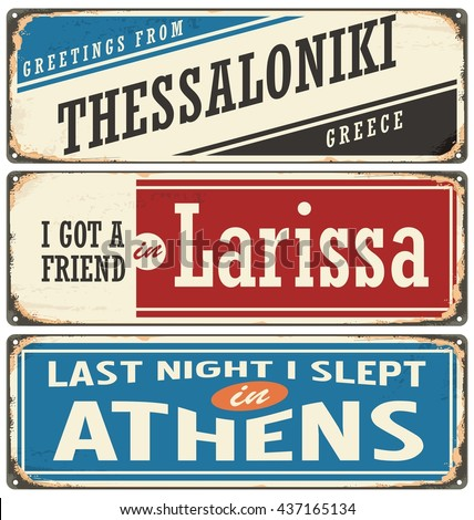 Retro Signs set with cities in Greece. Vintage vector souvenir sign or postcard templates. Travel theme. Places to visit and remember.