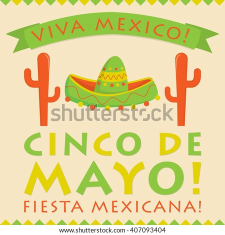 Retro style Cinco De Mayo (5th of May) card in vector format. - stock vector